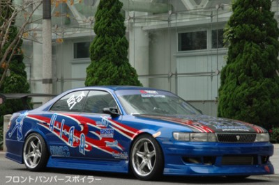 /published/publicdata/ZEROTUNIRUCAR/attachments/SC/products_pictures/Traum%20JZX90%20Chaser%20front.jpg